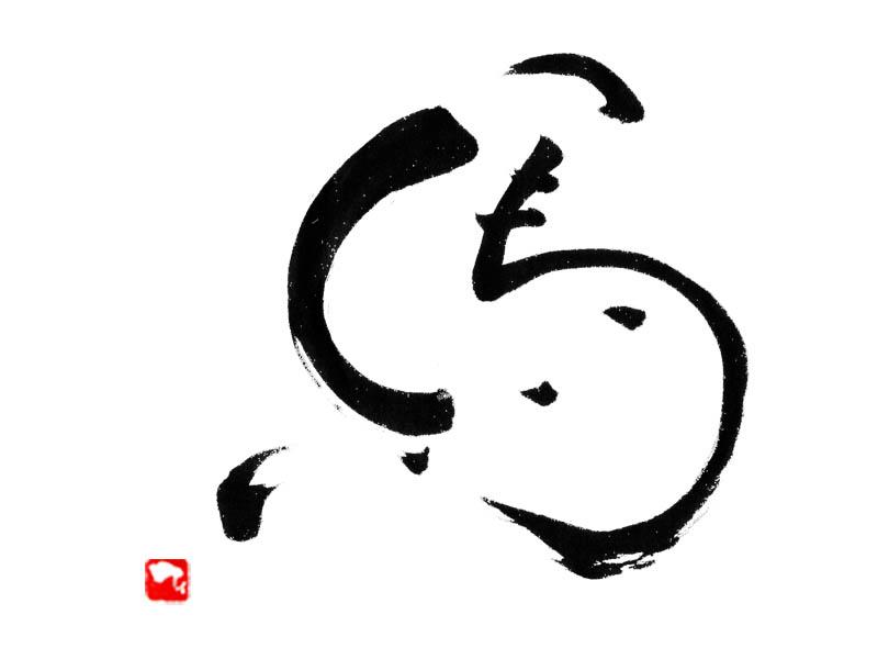 Yukari0115.jpg