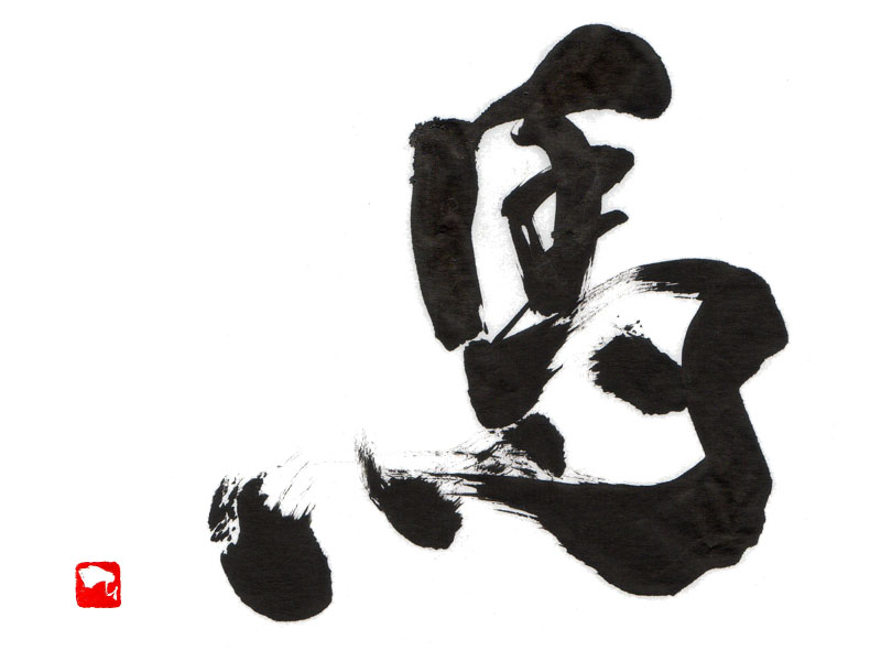 Yukari0132.jpg