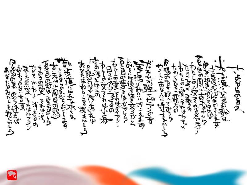 Yukari014.jpg