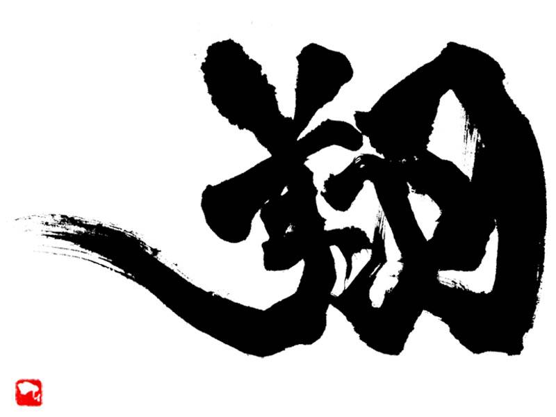 Yukari015.jpg