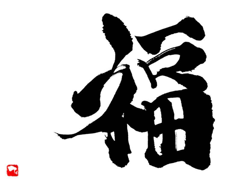 Yukari016.jpg
