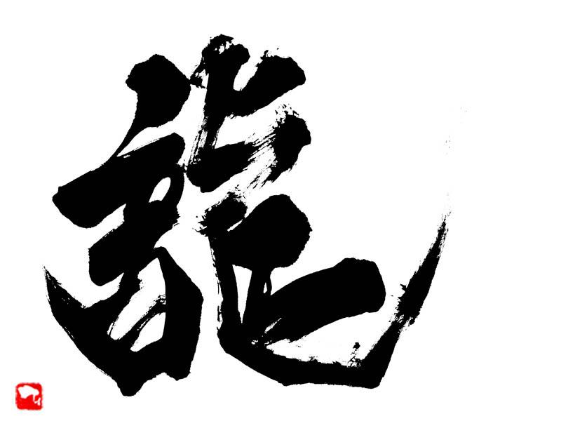Yukari017.jpg