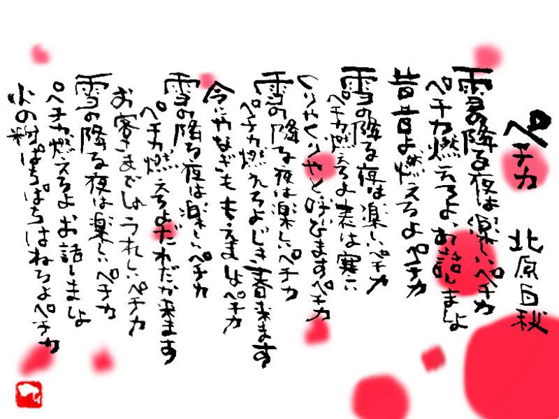 Yukari018.jpg