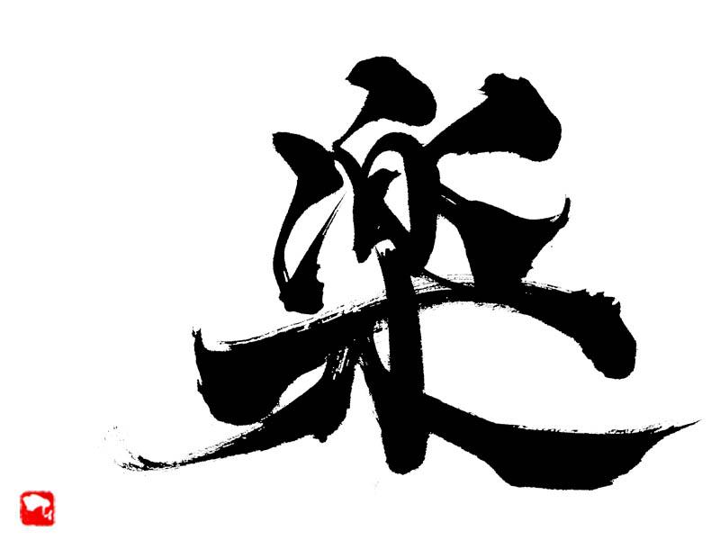 Yukari024.jpg