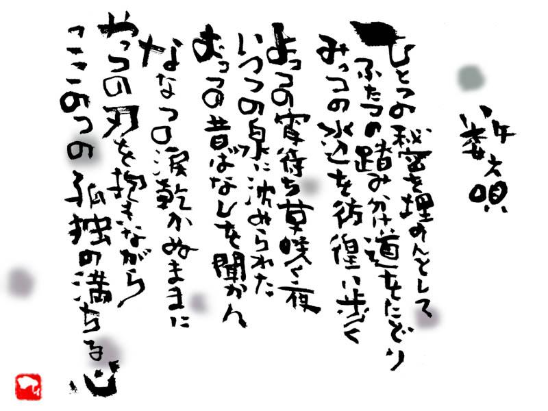 Yukari025.jpg