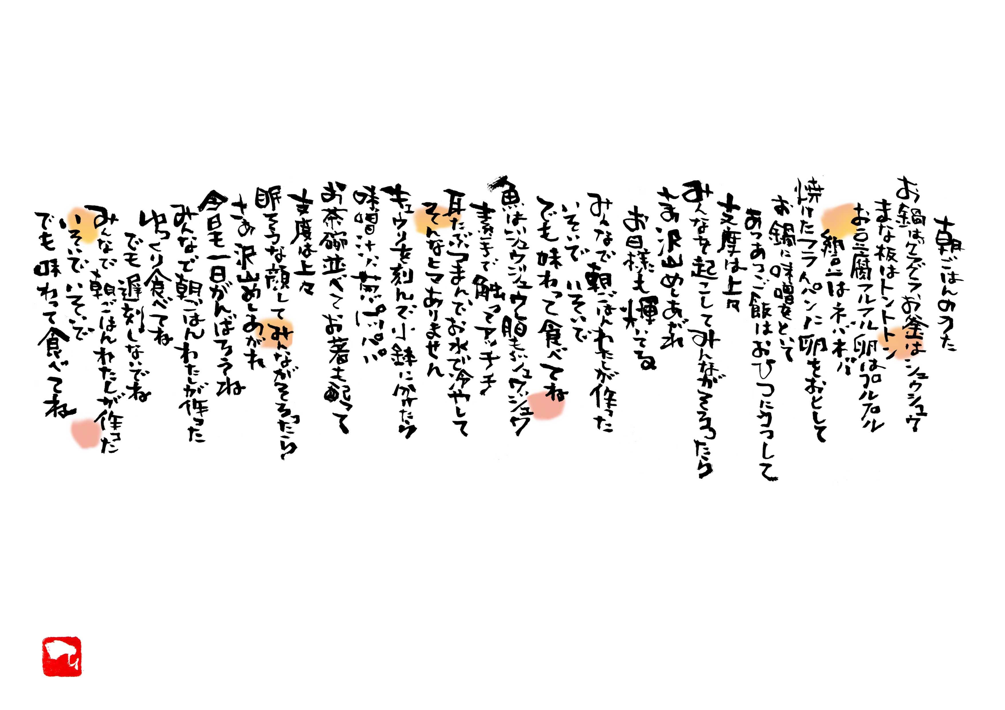Yukari026.jpg