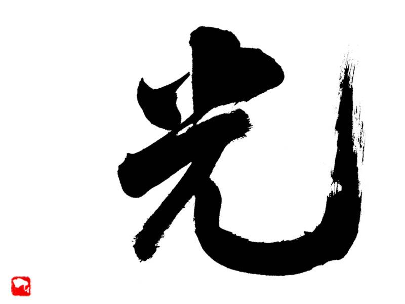 Yukari027.jpg