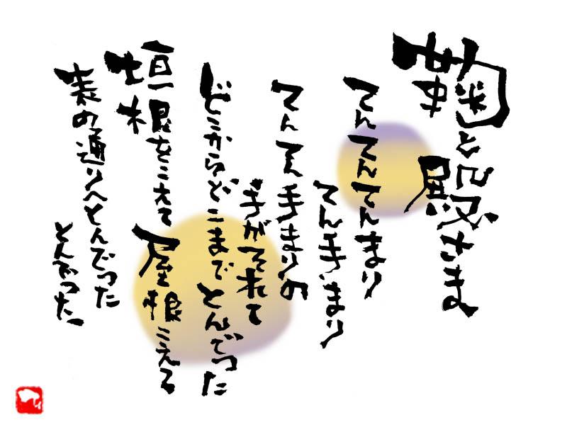 Yukari028.jpg
