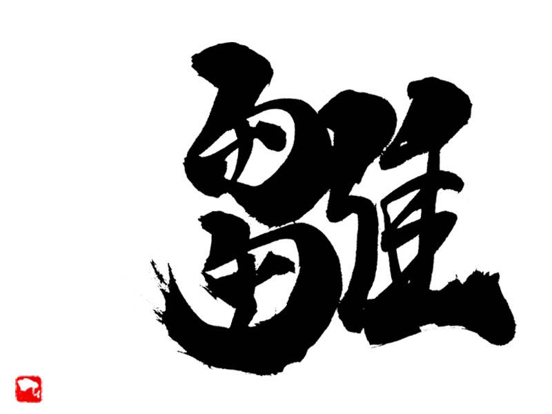 Yukari029.jpg