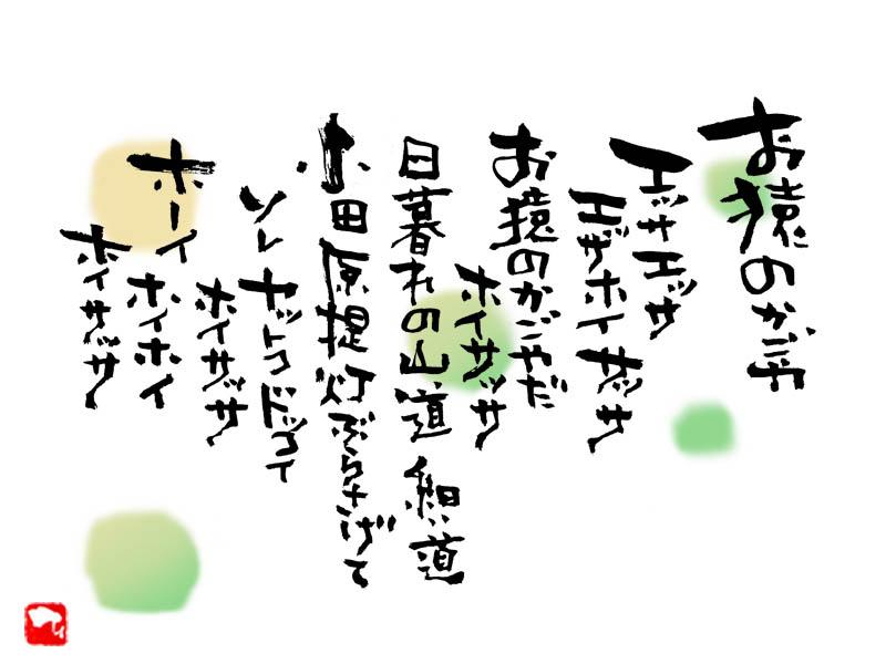 Yukari030.jpg