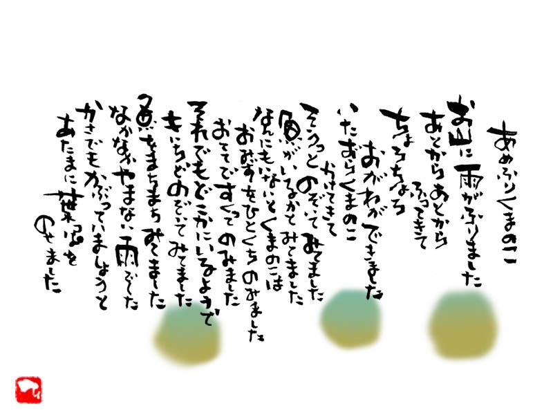 Yukari031.jpg