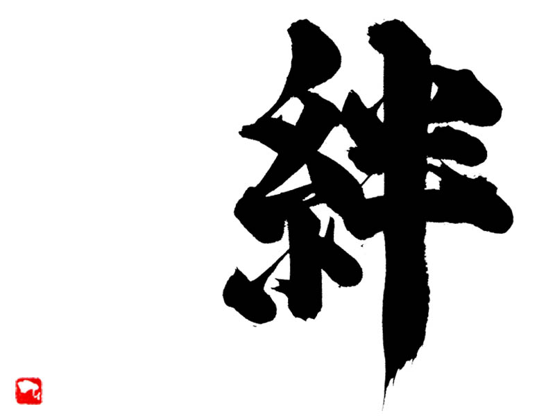 Yukari033.jpg