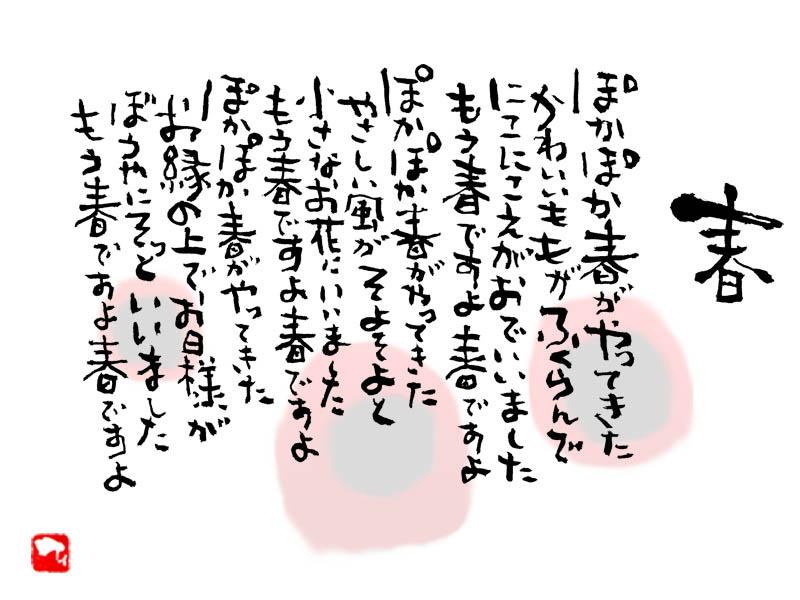 Yukari041.jpg