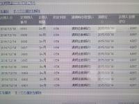 DSC_0589_convert_20141214093822.jpg