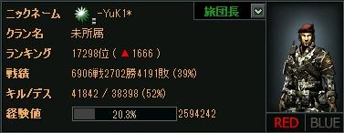 Baidu IME_2011-9-15_22-31-54