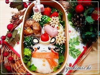 ポケモン☆デデンネ雪だるまのお弁当♪