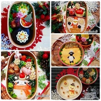 2013年クリスマス弁まとめ②