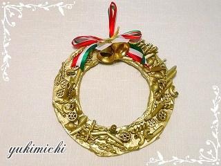 あーちゃん☆手作りクリスマスリース☆