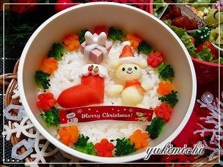 マッシュdeくまちゃん☆クリスマスグッズのお弁当☆アップ