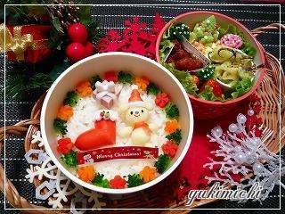 マッシュdeくまちゃん☆クリスマスグッズのお弁当♪