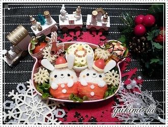 まんまるうさちゃん☆クリスマスversion