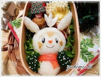 ポケモン☆ハリマロンde雪だるま☆アップ