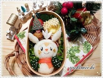 ポケモン☆ハリマロンde雪だるまのお弁当♪