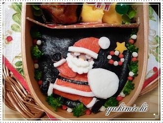 クリスマスイブの夜には♥アップ
