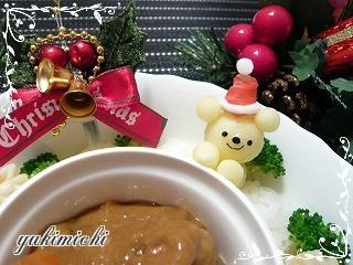 クリスマスにデコカレー♥くまちゃんアップ