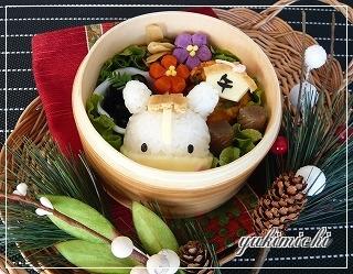 2014年☆午年のお弁当♪