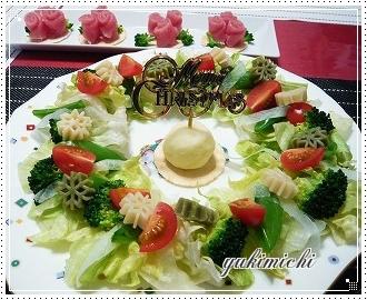 リース風サラダ♥