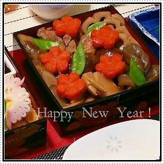 2014年おせち☆筑前煮☆