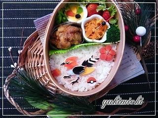 ヒノヤコマのお弁当☆