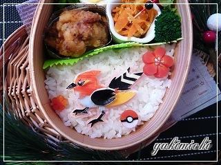 ヒノヤコマのお弁当☆アップ