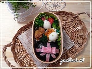プレゼントのお弁当☆☆