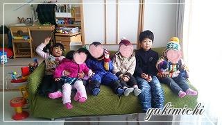 新年会☆☆子供たち集合写真☆☆