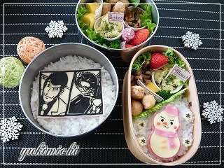 ルパコナと雪だるまのお弁当☆集合写真☆