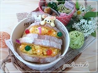 くまちゃんサンド♥1周年記念弁♥