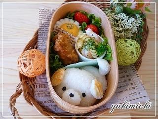 しっぽフリフリわんちゃんのお弁当♪