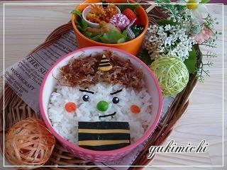 詰めるだけ☆鬼さんのお弁当