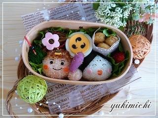 鬼さんとおたふくちゃんのお弁当☆