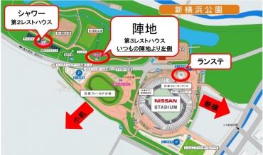 新横浜陣地