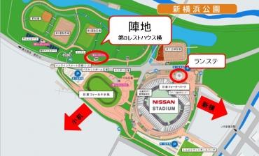 新横浜陣地201412
