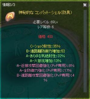 ( ・∀・)イイ!よね?