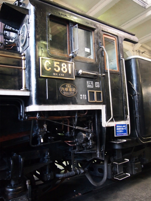 機関車14