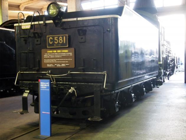 機関車14と15
