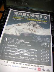 DSCN1995.jpg