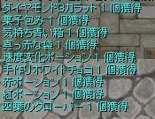 0828_02.jpg