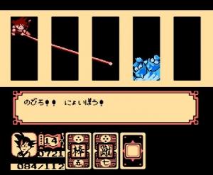ドラゴンボール 大魔王復活08