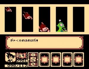 ドラゴンボール 大魔王復活13
